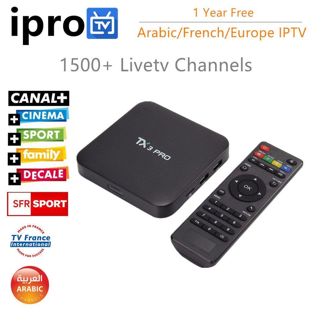 TX3 pro Android 6 0 TV Box 1 Année IPROTV Europe Français