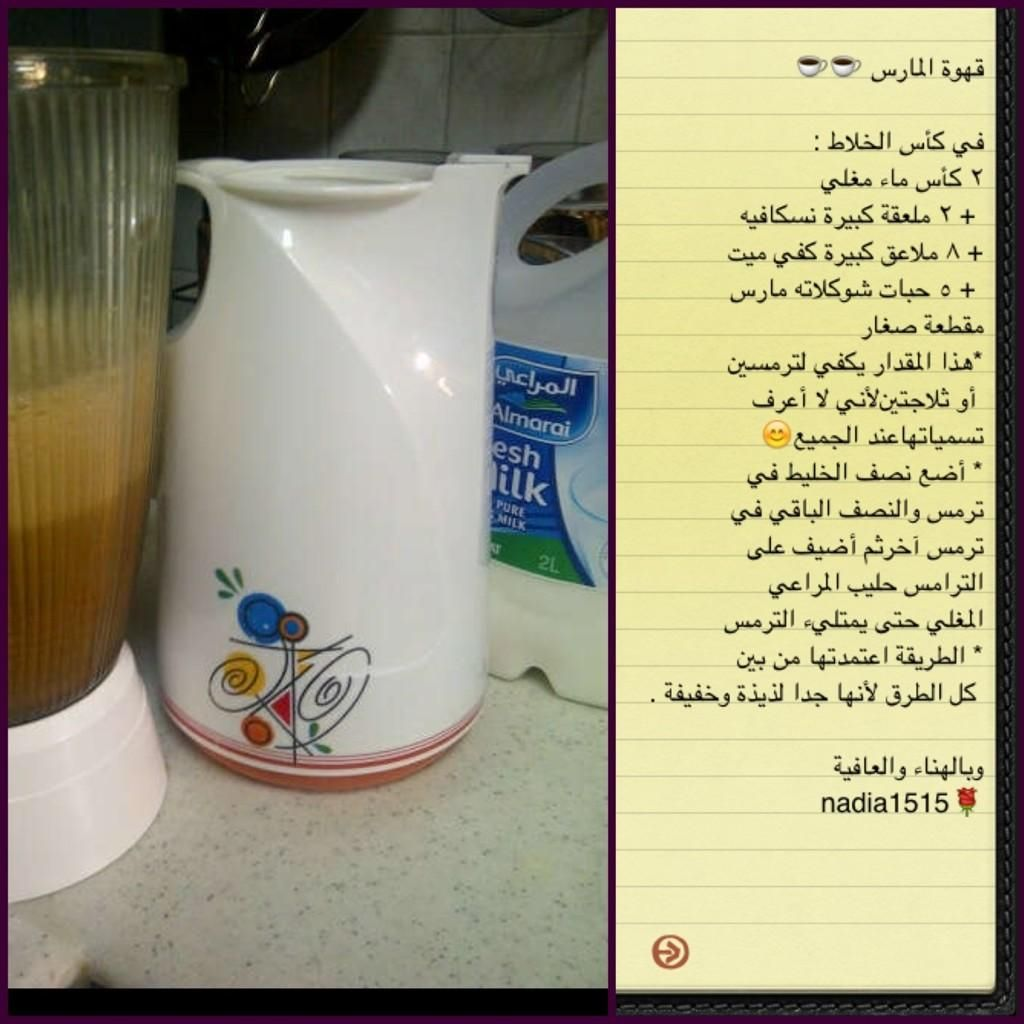 Mars Coffee Electric Kettle Kitchen Appliances Coffee