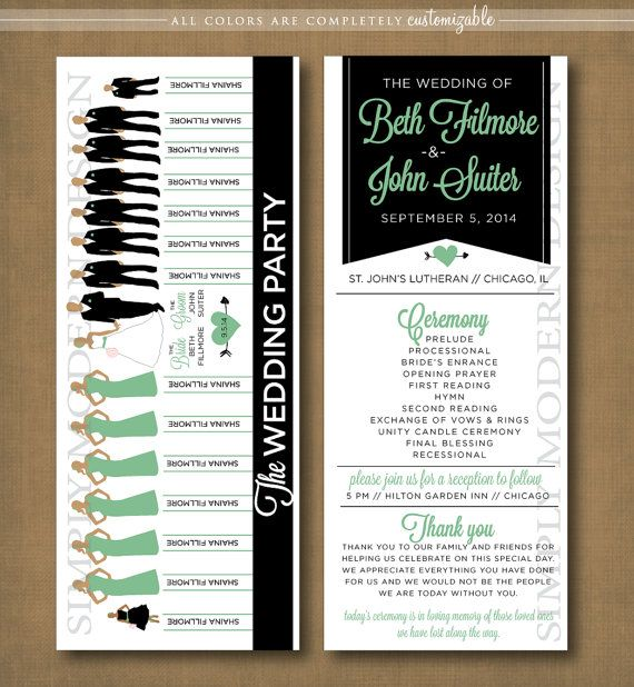 Silhouette Wedding Program, Wedding Program, Wedding Party