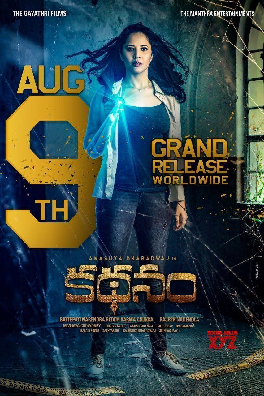 Anasuya Bharadwaj S Kathanam Will Be Hitting Screens On August 9th Social News Xyz Movie Releases Release Date Movies