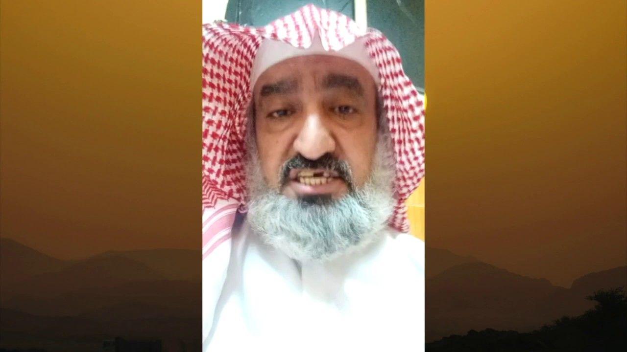 جندي سعودي مشرد يبكي من ظلم ال سعود Sleep Eye Mask Mask Eye Mask