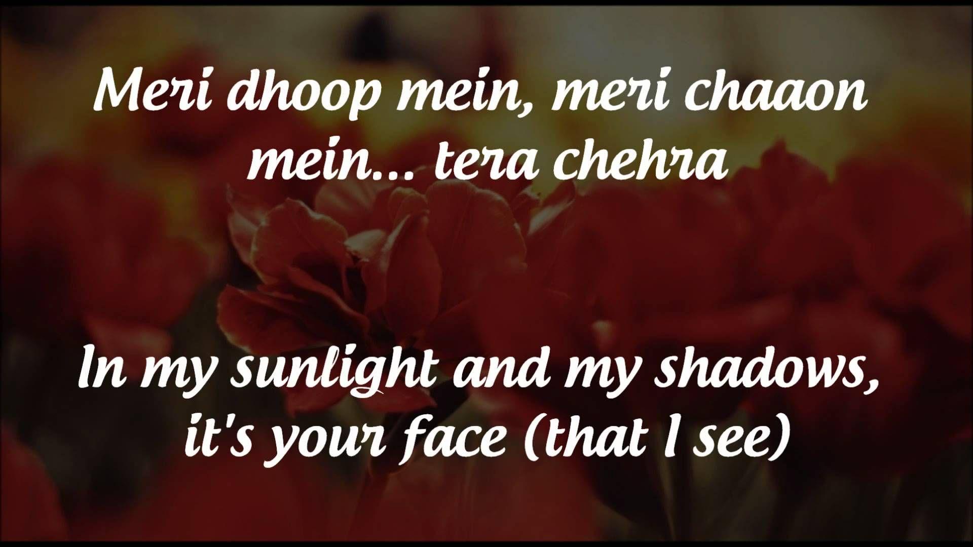 Judai Amrinder Gill with english lyrics and translation and subtitles