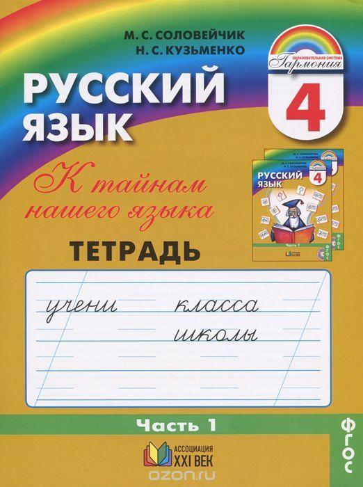 Как решить задачи номер 376 377 378 из учебника по математике для 5 классов автор мерзляк издательство вентана граф фгос