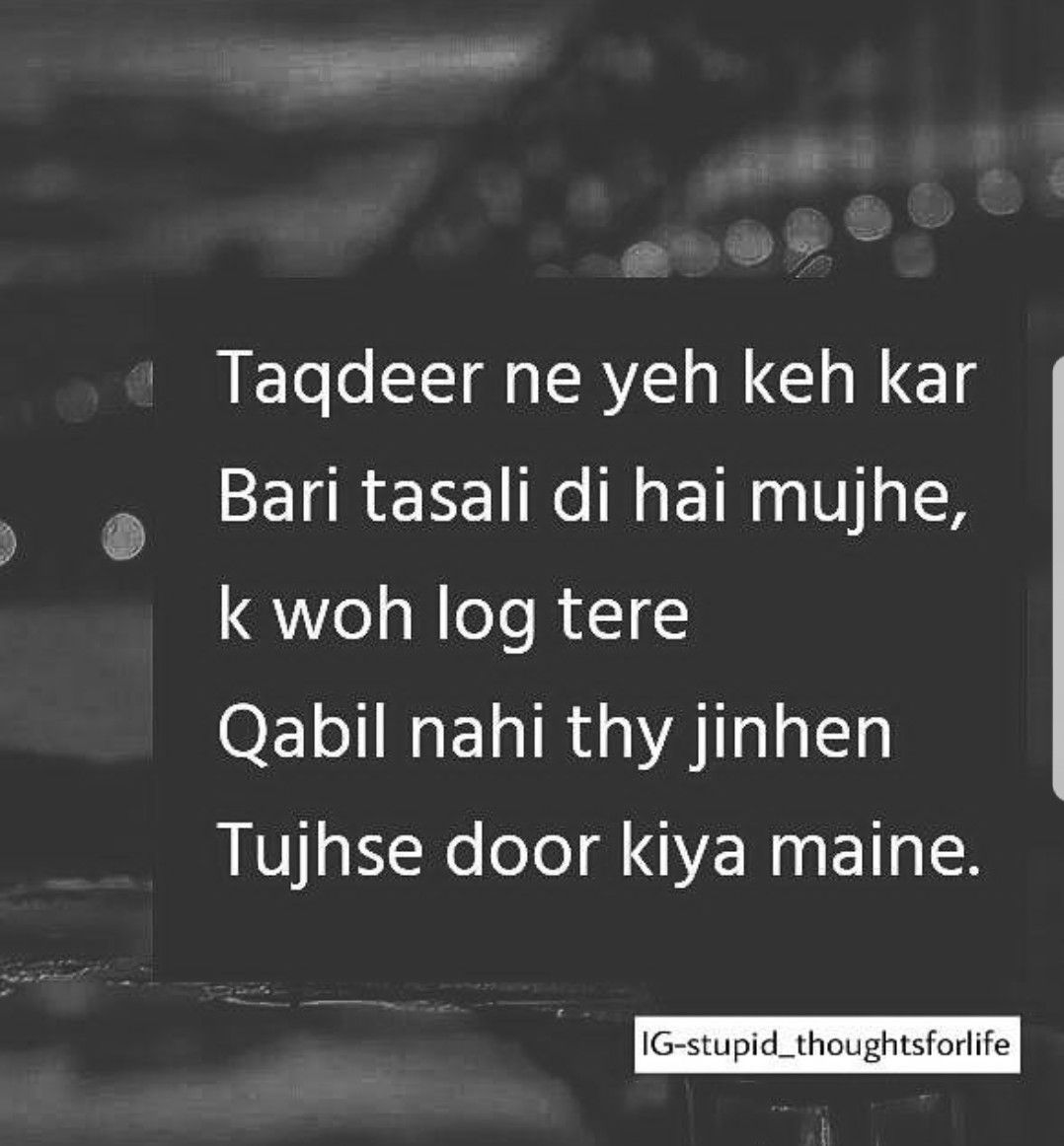 Hum Quote Fascinating Jaise Log Waise Hum  Poisoned Thoughts  Pinterest  Logs Thoughts