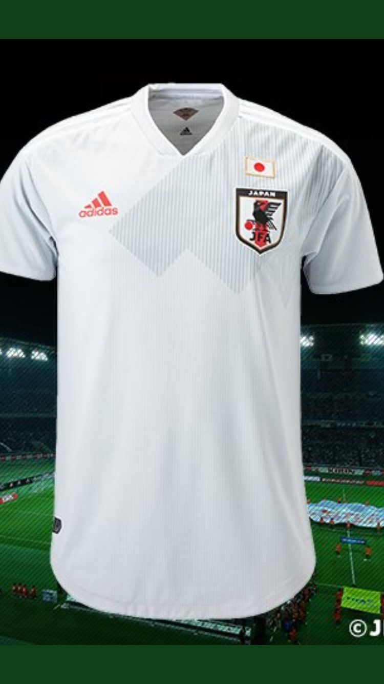 huge discount b2d44 08840 Japan 2018 FIFA World Cup Away Kit. | World Cup 2018 | Fifa ...