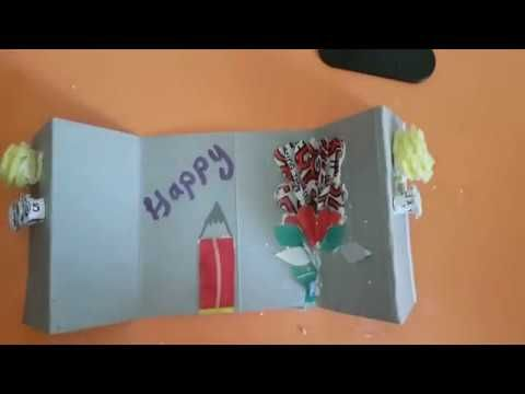 DIY - Handmade Teachers day card making idea DIY Teacher's Day gift | Ho... #teachersdaycard