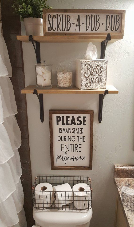 Please Remain Seated During Entire Performance | Wood Signs | Bathroom Decor | Funny Bathroom Sign | Over the Toilet Sign | Farmhouse Sign