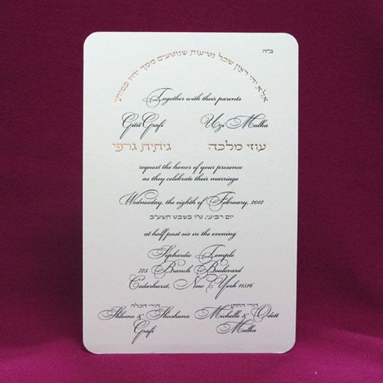 Quote, colors Not font - too much Wedding Invitation Pinterest - best of invitation english