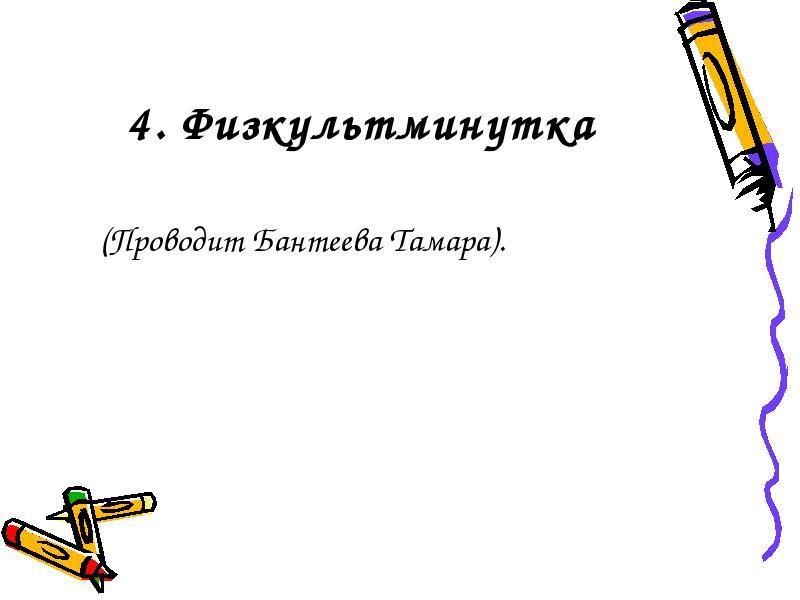 Стр.290-291 в новом учебнике по новой истории за 7 класс