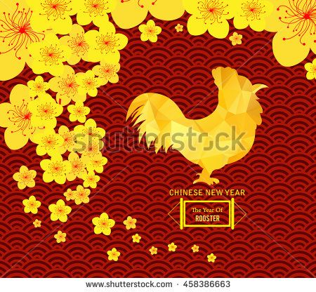 chinese new year template background 2017 | Happy New Year 2017 ...