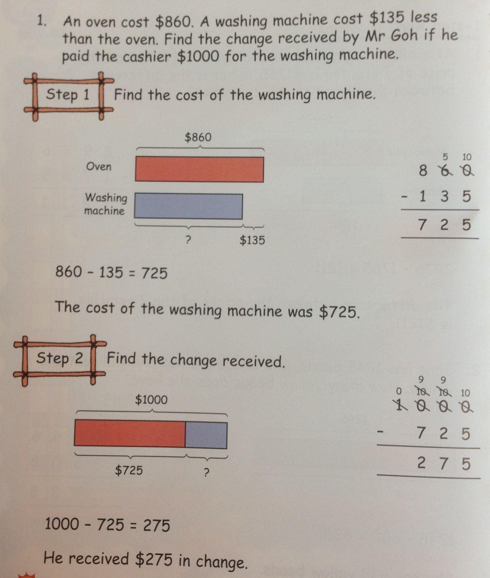 A grade 3 word problem on Subtraction. #Singapore #math | Grade ...