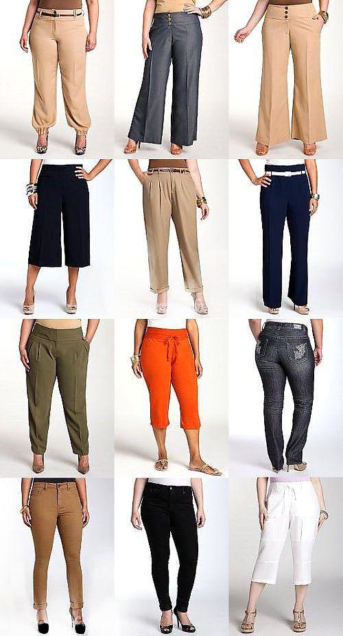 1d67edb46ab17 Модные брюки для полных женщин - как правильно выбрать, фото брюк для полных  женщин.