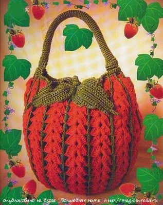 4fb2bfe078d6 детские сумочки - Самое интересное в блогах Хэллоуин Крючком, Вязаные  Головные Уборы, Схемы Вязания