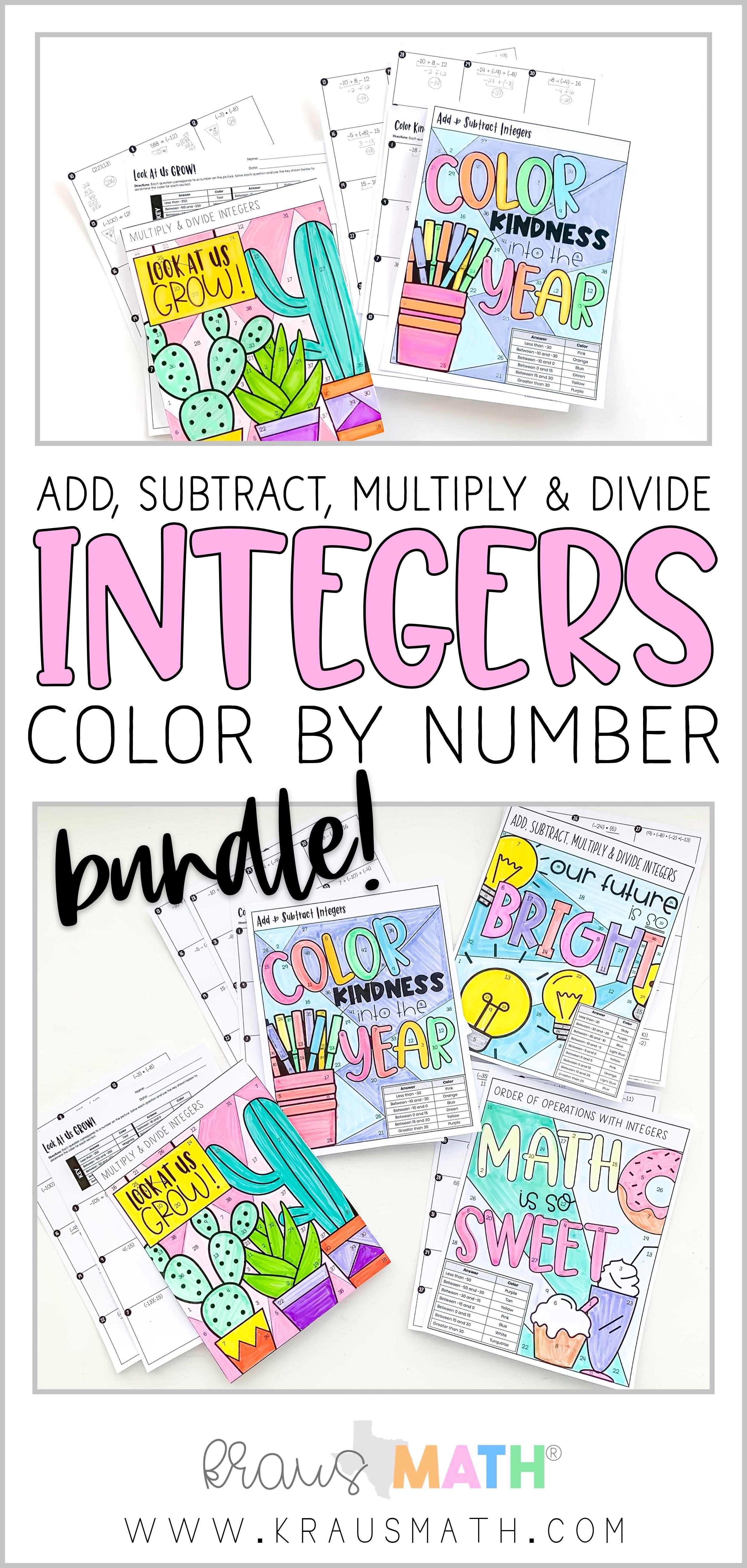 All Integer Operations Color by Number Worksheet Bundle