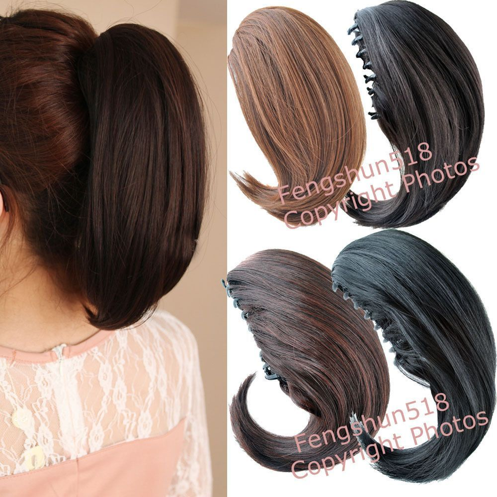 4colors 137 Short Ststylish Claw Clip Ponytail Clip In Hair