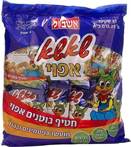 Kosher Snack  Peanut Flavored Snacks Ideal for Ages 1100 Melt in the Mouth Healthy Snacks for Kids and Great Low Calories Snack for Work Glatt Kosher Snacks Pack of 10 -- You can find more details by visiting the image link.