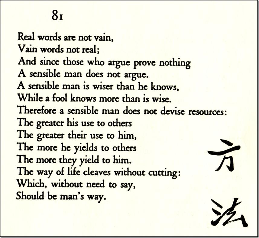 tao te ching poems parts of speeches tao te  tao te ching