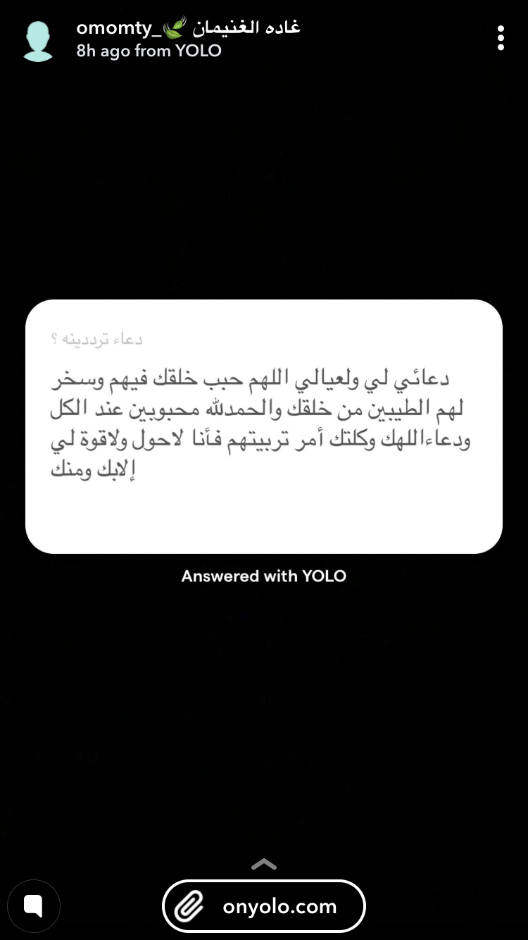 Pin By Sh On صدقة جاريه لجدتي رحمها الله Cards Against Humanity Yolo Cards