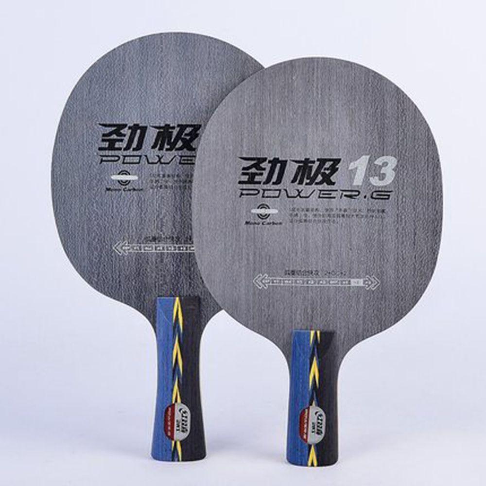 original dhs power g13 pg13 pg 13 table tennis blades table rh pinterest com