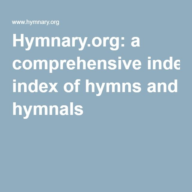 a comprehensive index of hymns and hymnals | Hymn, Hymnal ...