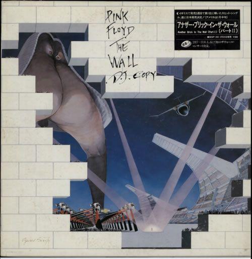 Pink Floyd The Wall D J Copy Japanese Promo Vinyl Lp Album Lp Record 127566 Rare Vinyl Records Lp Albums Vinyl