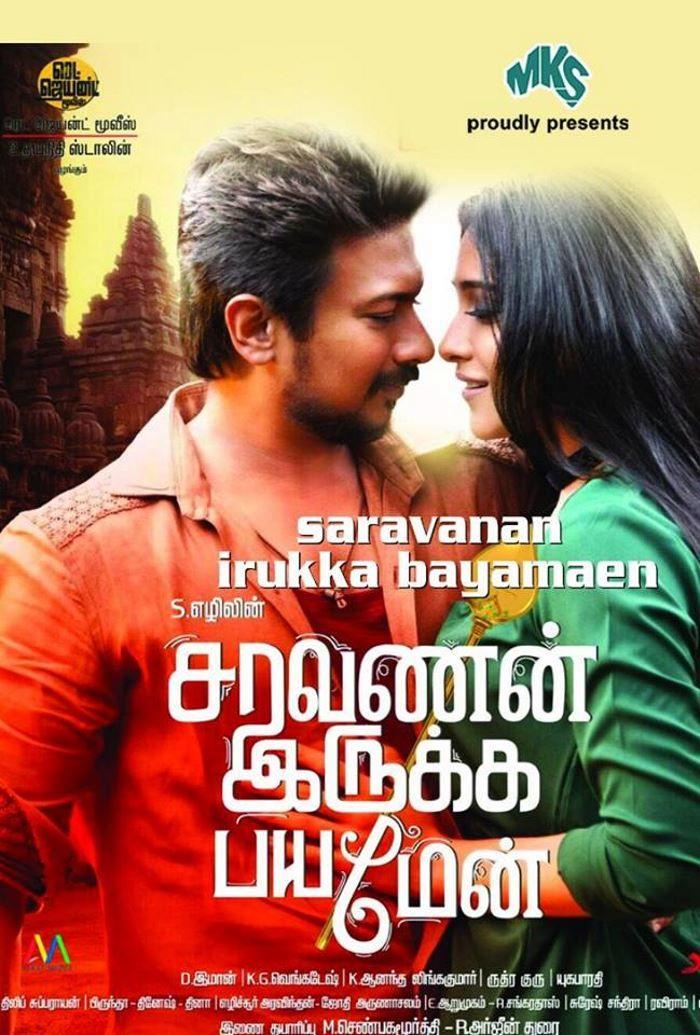 sevagan tamil movie mp3 song free download