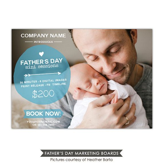 INSTANT DOWNLOAD - Father's Day Mini Session template - Photoshop template - E1036