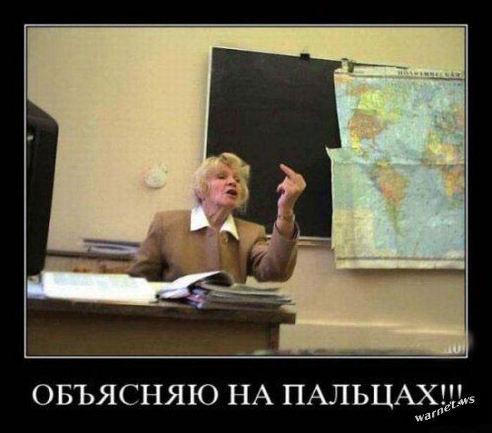 Смешные картинки про 1 сентября и учителей