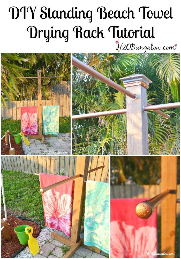 Diy Outdoor Standing Towel Rack Beach Towel Storage