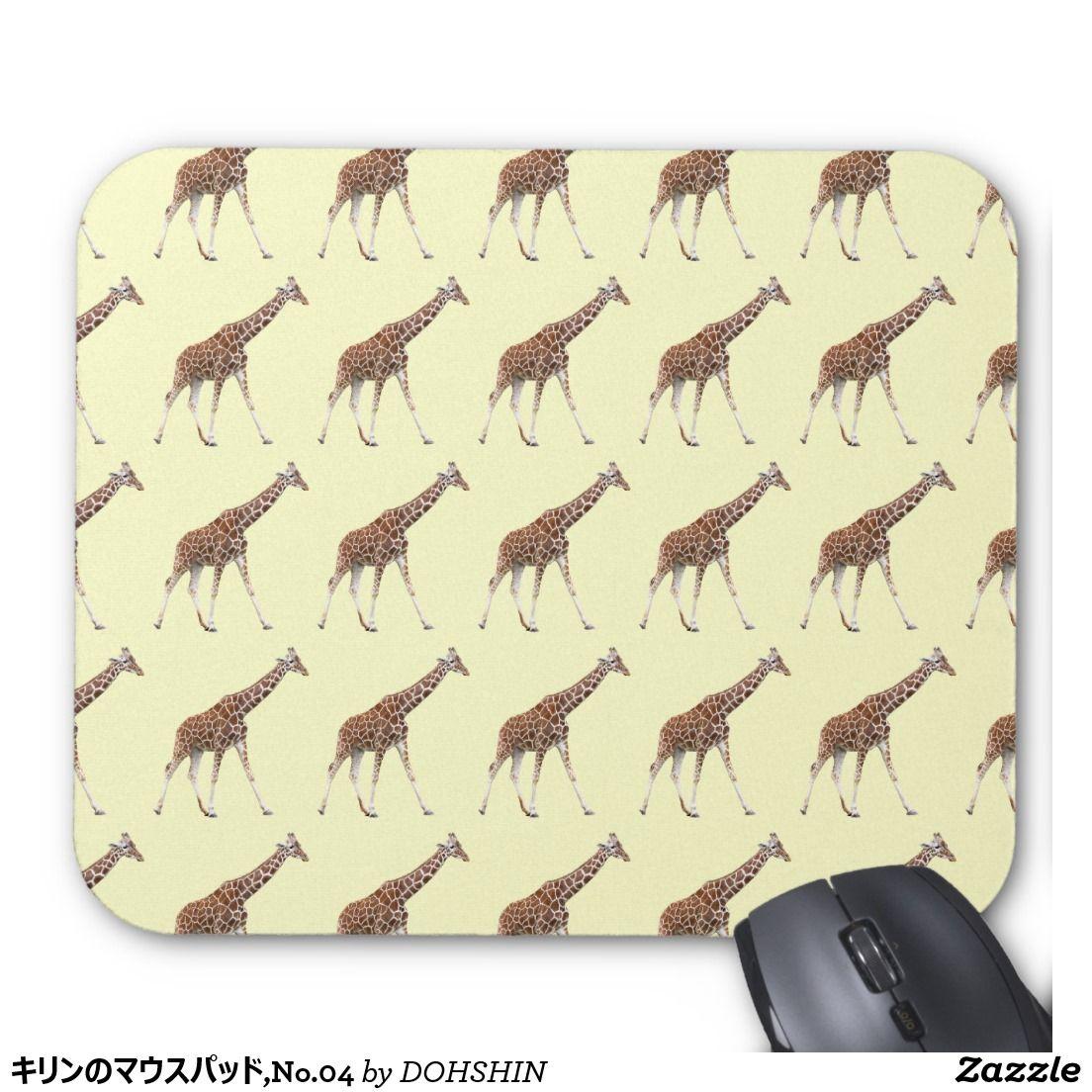 Mouse pad of giraffe, No.04