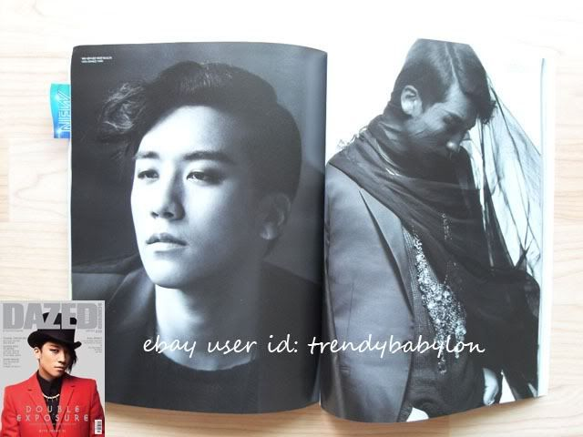 philo and phil: Dazed and Confused Korea Magazine July 2011 #39