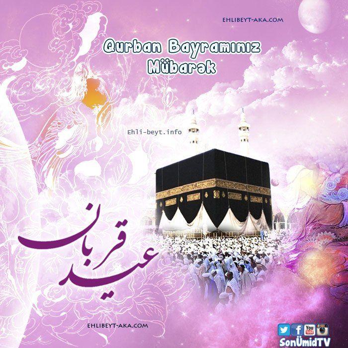 Qurban Bayrami Və Həmin Gunun əməlləri Haqqinda Qisa Məlumat Islam Qurban Movie Posters