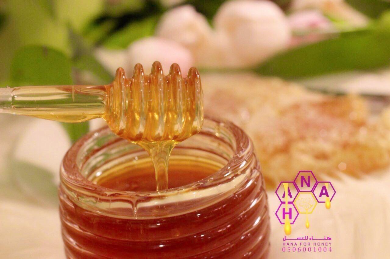 Natural Honey Sidr Honey Honey Honey White عسل سدر اصلي Natural Honey Honey Food