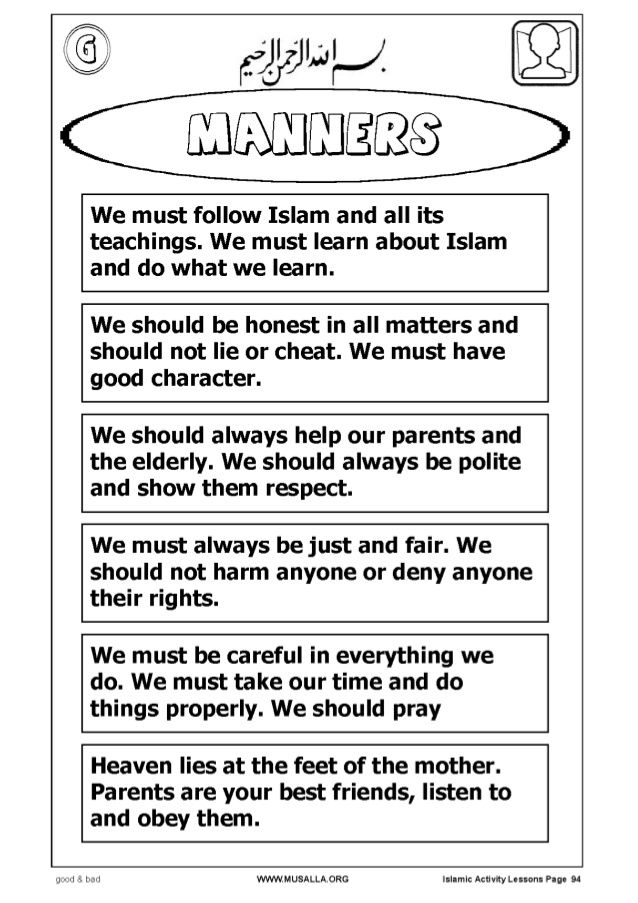 Islamic Activity Book for Kids (Full Vol.1 & 2 Combined ...