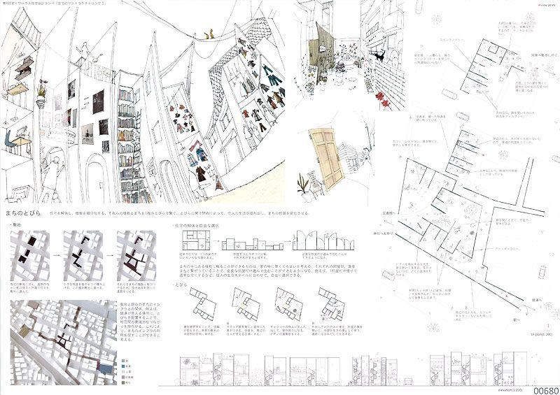 学生 建築 コンペ - Google 検索
