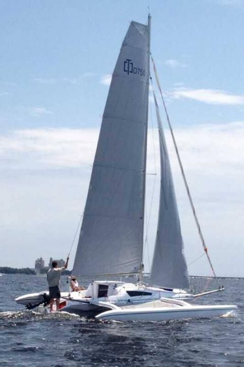 Used Trimarans for Sale | Gardening | Hull boat, Boat, Our love