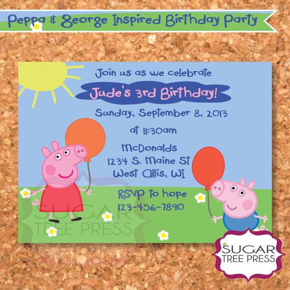 Peppa Pig Birthday Invitationdiy Printable By Sugartreepress