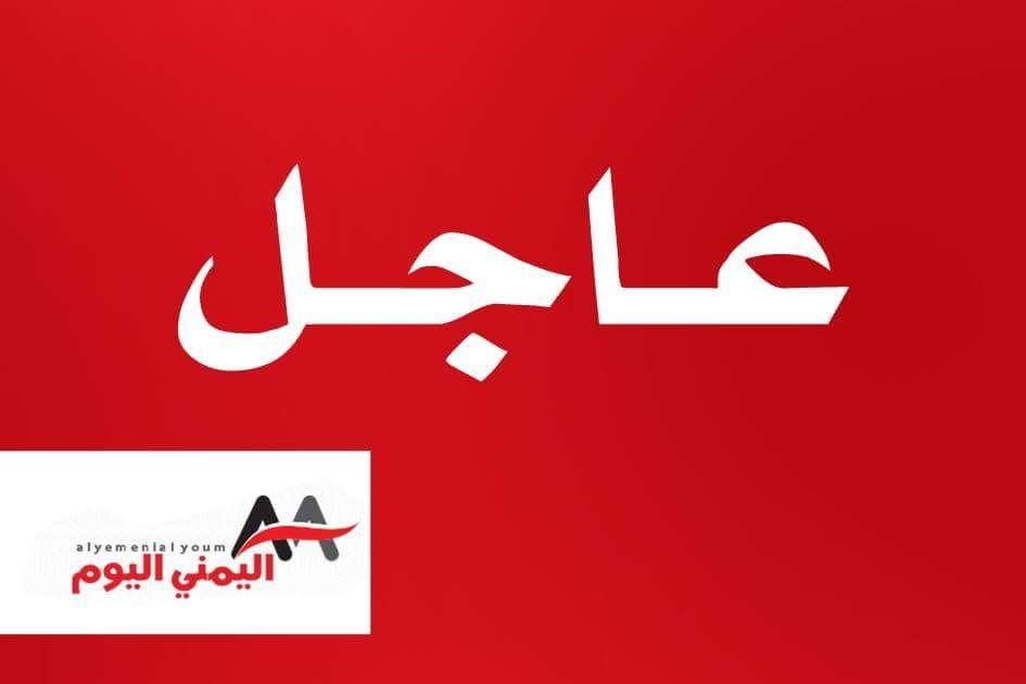 اليمن عاجل قيادات موالية لصالح والحوثيين بجبهة نهم تعرض تسليم انفسهم لقوات الجيش الوطني Vimeo Logo Company Logo Tech Company Logos
