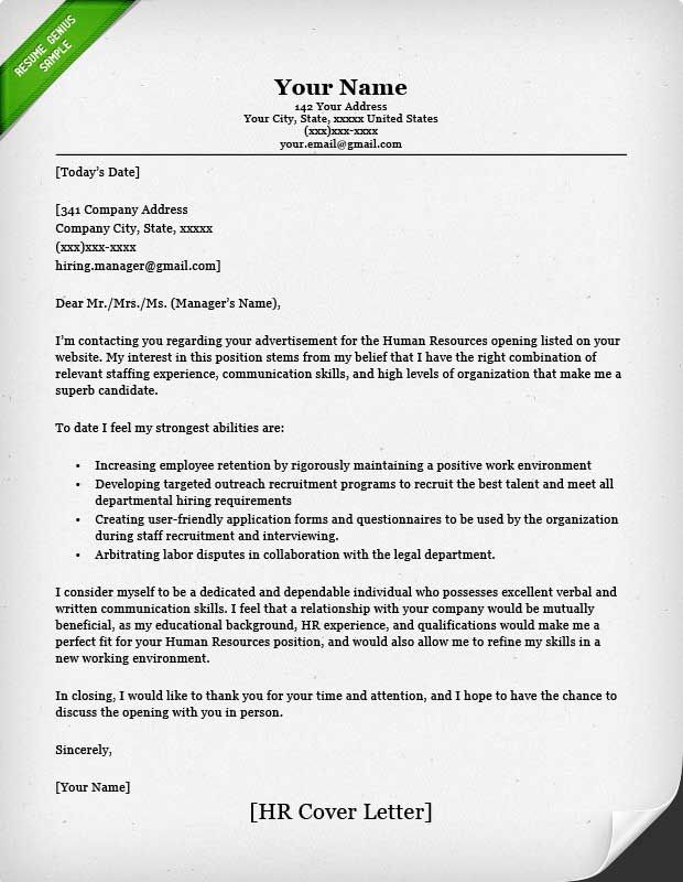 Human Resource Job Cover Letter from i.pinimg.com