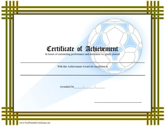 a printable certificate of achievement with a soccer ball for teams