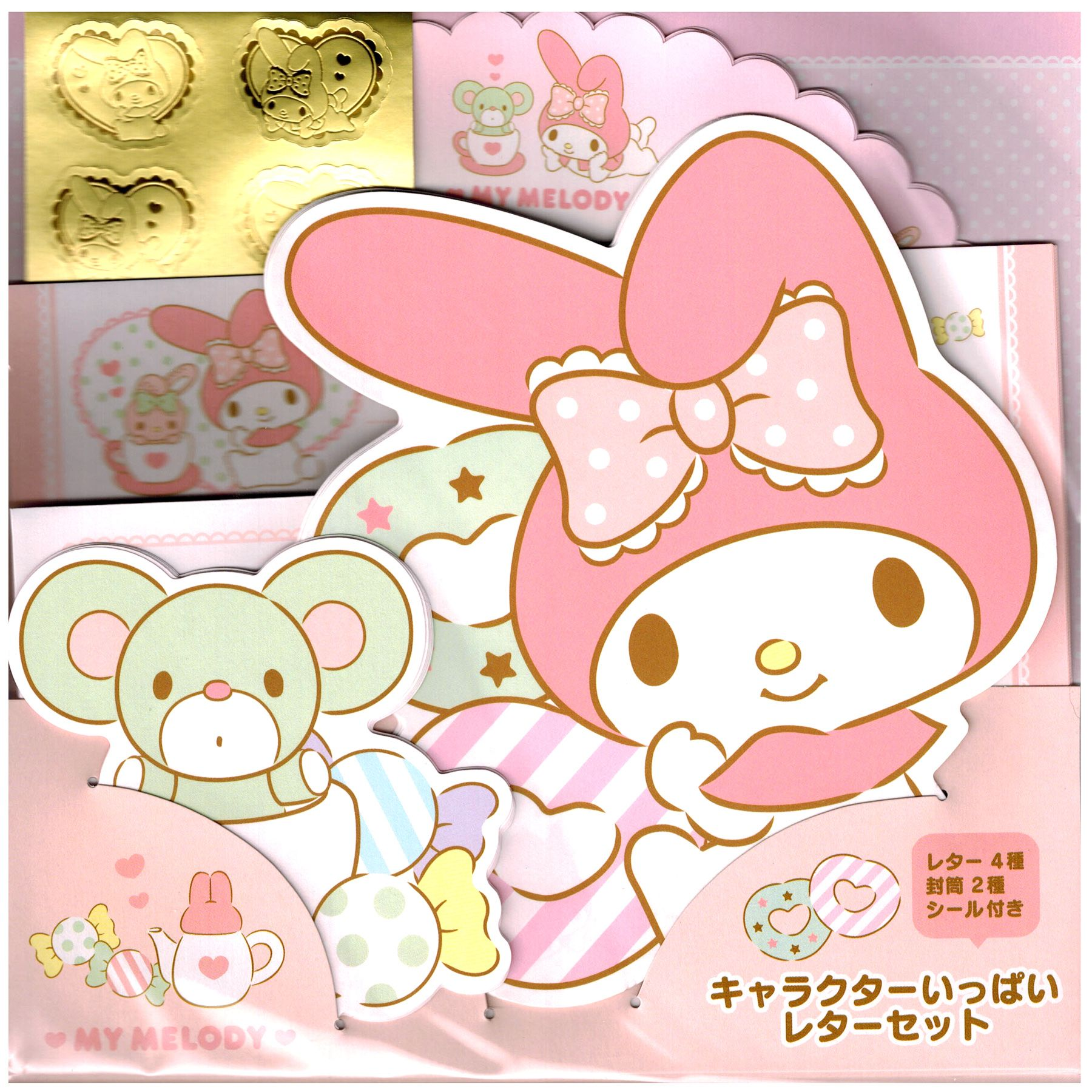 Sanrio My Melody Candy 4Design Letter Set (With images