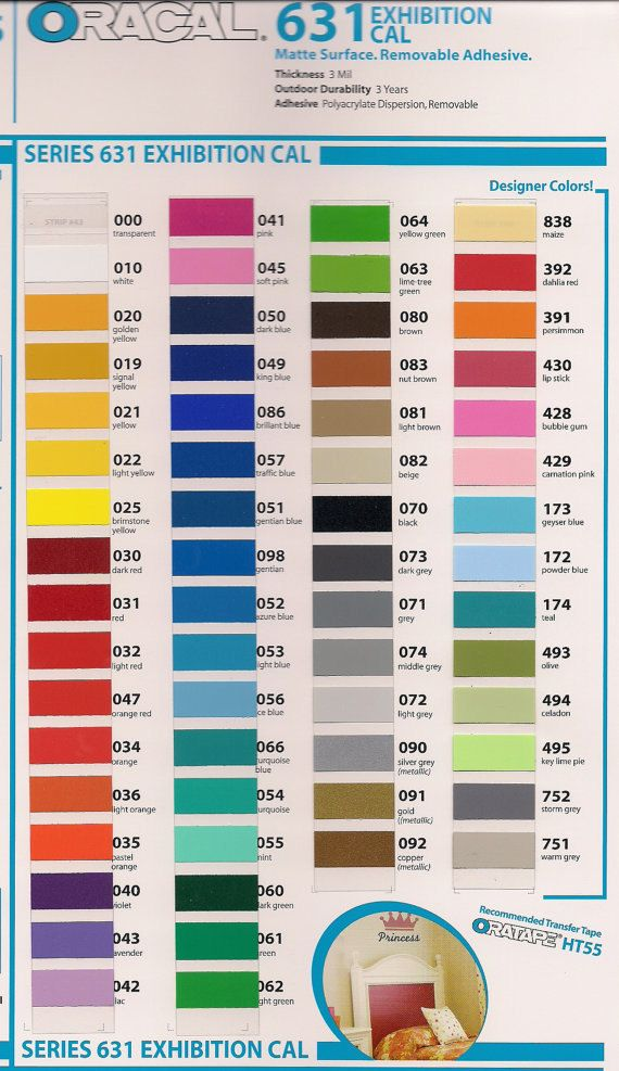 oracal 631 matte vinyl order by the yard new colors added - Cricut Vinyl Colors
