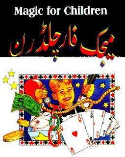 Tricks pdf magic books