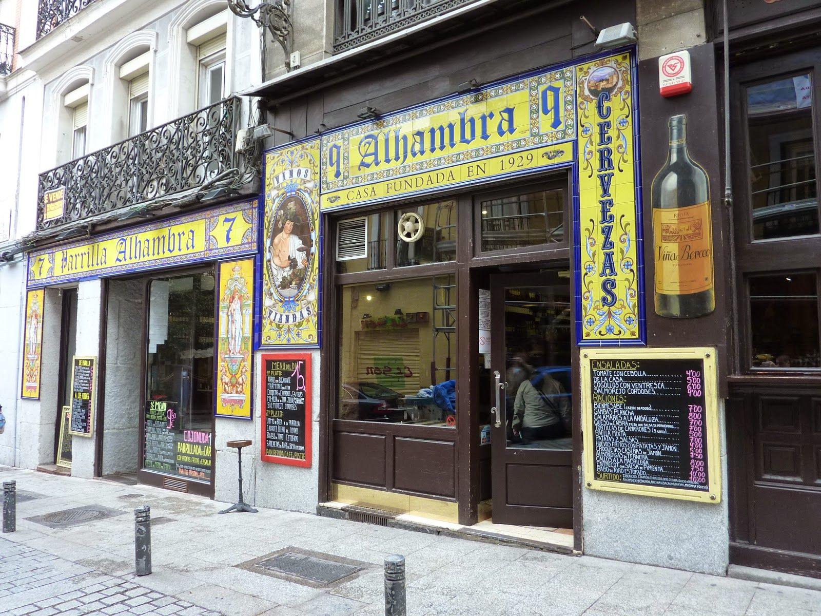 Taberna Alhambra Fachadas De Restaurantes Fachadas De Tiendas Tiendas Antiguas