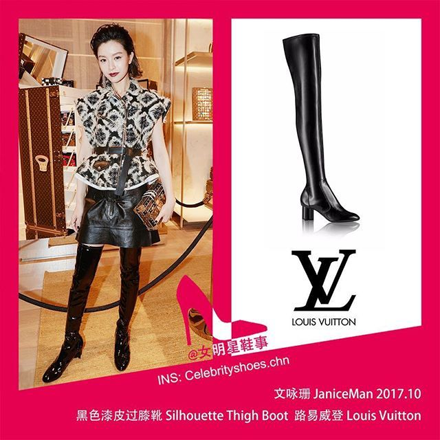 3aad5622e46b JaniceMan 文咏珊 in Louis Vuitton thigh high boots in black patent leather.