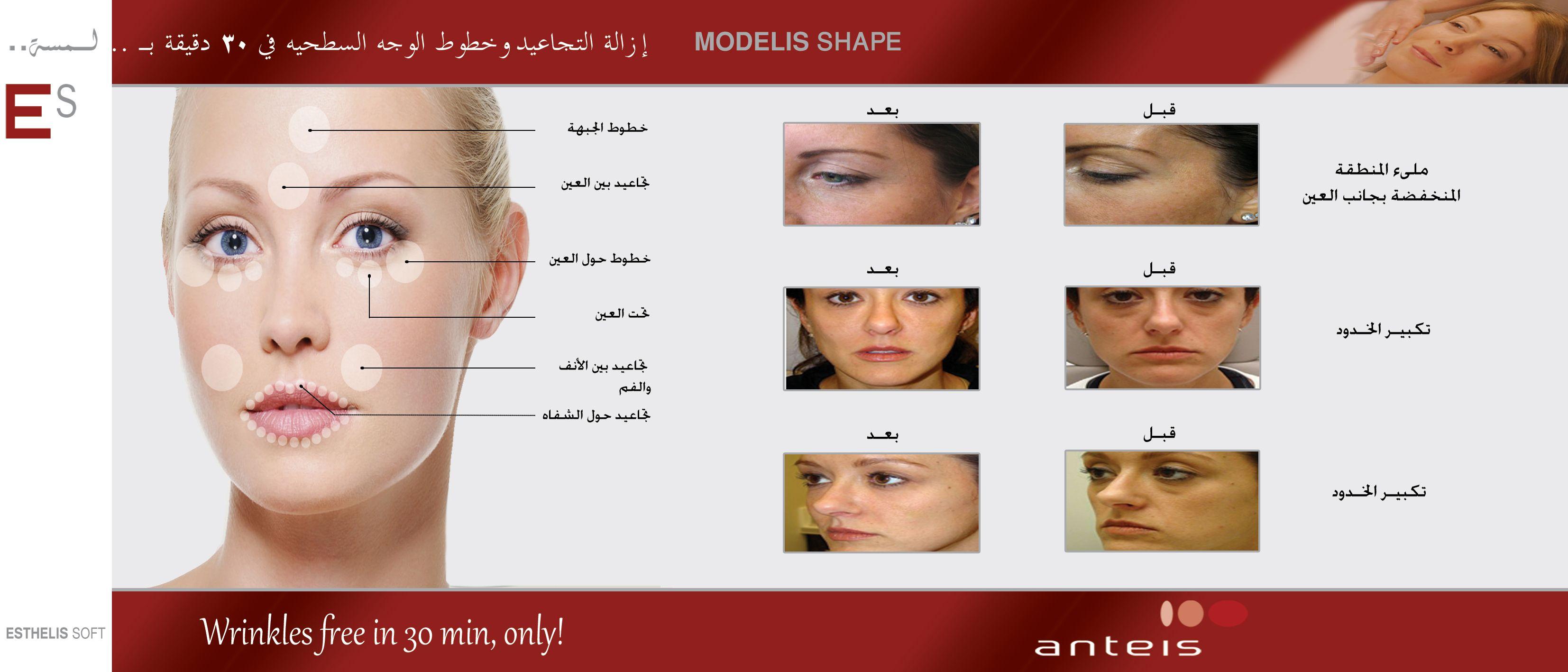 Modelis Graphic Design Wrinkles Shapes