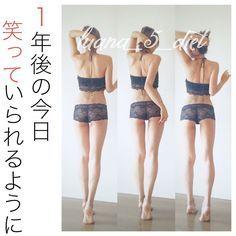 『luana_5_diet』さん。トレーニングやストレッチ動画