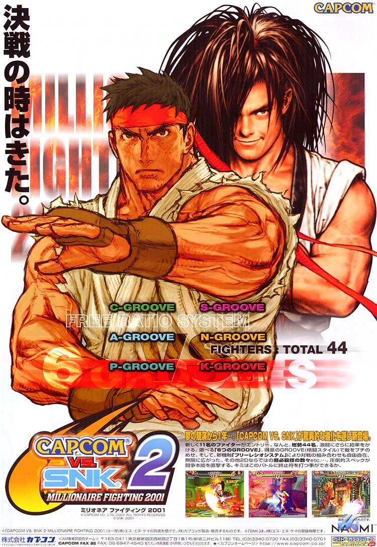 Cvs2 Japan Advertisement Capcom Vs Capcom Vs Snk