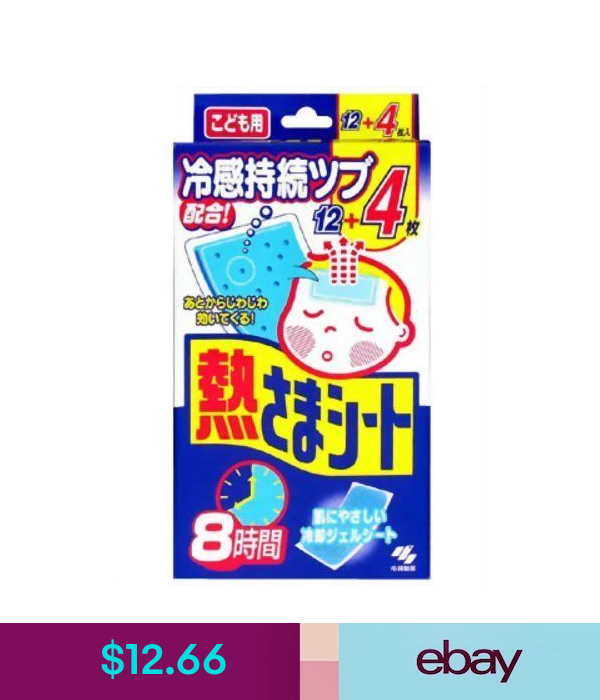 Kobayashi Seiyaku Netsusama Sheet Cooling Gel Pad For Kid 12 4