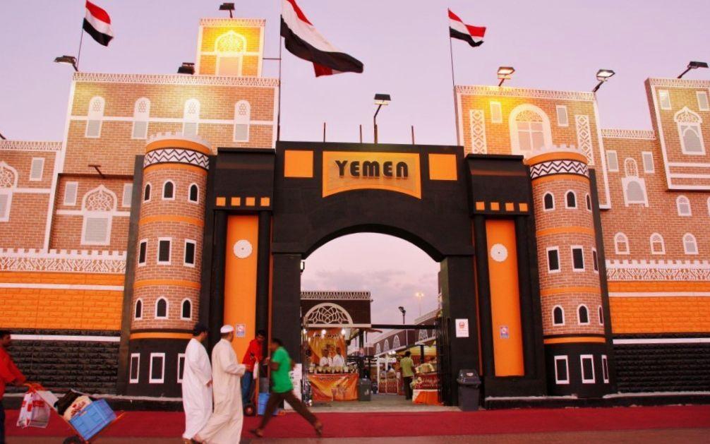 Image Result For Global Village Dubai  Global Village Dubai  Essay On Global Village Carymart